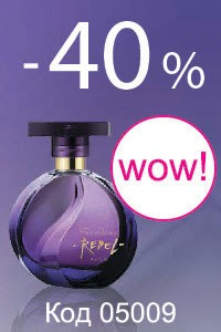 аромат Far Away Rebel зі знижкою 40%.