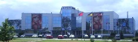 Главный офис Avon Cosmetics Ukraine