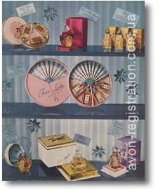 Різдвяний каталог AVON