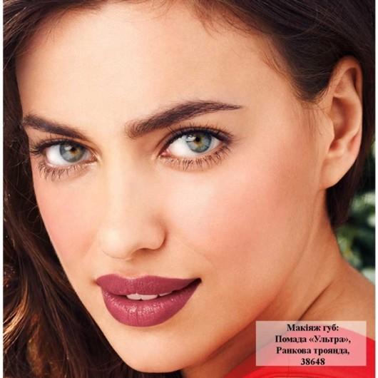 Хіт продажів компанії 9 2016 - губна помада Avon «Ультра»