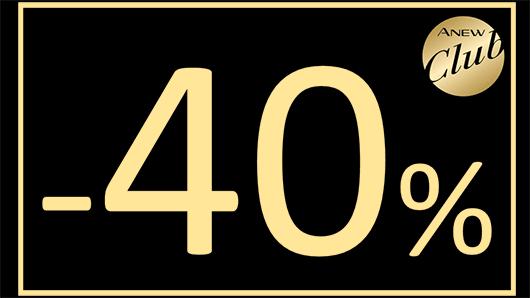МЕГА ПРОПОЗИЦІЇ до річниці ANEW CLUB в Україні! -40%