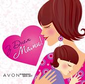День матери 2014