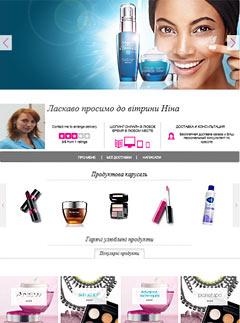 Регистрация в Эйвон  - новые возможности - интернет-витрина
