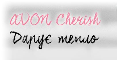 Заказывай Avon Cherish и получи шанс выиграть главный приз - путешествие на двоих в Таиланд!