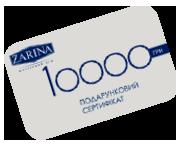 Акция Эйвон Прима - подарочный сертификат Зарина