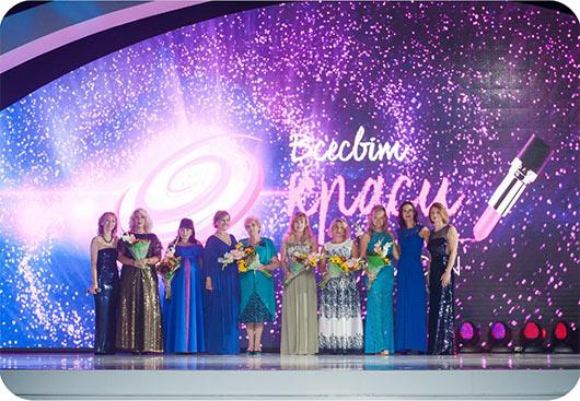 Эйвон Украина - конференция