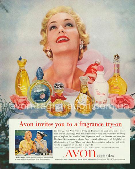 Эйвон Украина - подразделение AVON Product Inc., основаной в 1898г