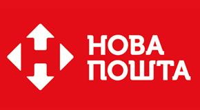 Доставка Эйвон Новой почтой