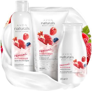 Распродажа Avon Naturals