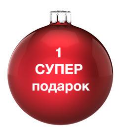 СУПЕР подарок: 20 000 грн от Эйвон