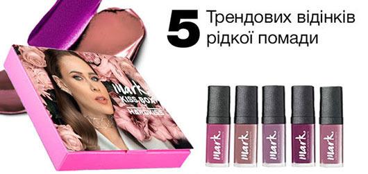 Эксклюзивный BEAUTY BOX от Юлии Саниной