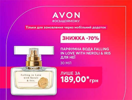 TTA Falling in Love - только 189 грн